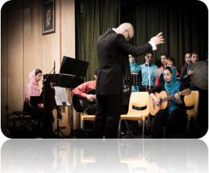 آموزشگاه موسیقی یوسف آباد
