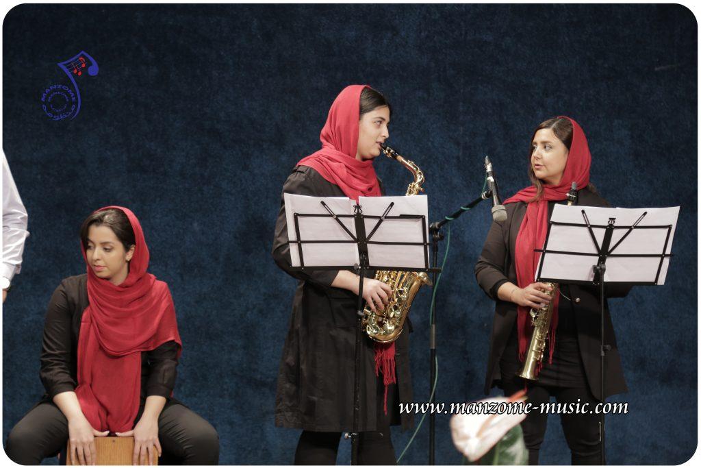 آموزشگاه موسیقی بانوان تهران