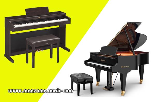 پیانو دیجیتال یا آکوستیک