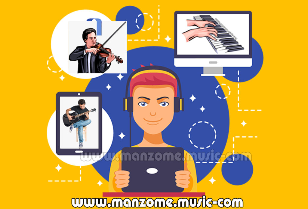 آموزش مجازی موسیقی